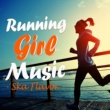 美吉田 月 Running Girl Music(ランニング ガール ミュージック) ~Ska Flavor J-POPスカ・カヴァー編~