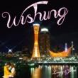 Lugz&Jera Wishing