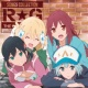 THE ROLLING GIRLS TVアニメ「ローリング☆ガールズ」ソング集 「英雄にあこがれて」 THE ROLLING GIRLS