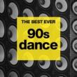 Happy Mondays THE BEST EVER: 90s Dance