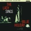 ビリー・ホリデイ The Lady Sings