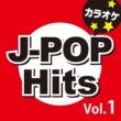 カラオケ歌っちゃ王 J-POP Hits vol.1 カラオケ
