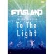 """FTISLAND アリガト(AUTUMN TOUR 2014 """"To The Light"""")"""