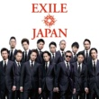 EXILE EXILE JAPAN / Solo