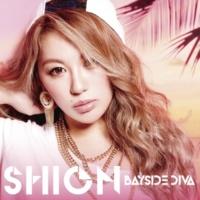 秀吉 U Can Shine feat.詩音 -new mastering-