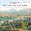ジャスミンカ・スタンチュール, ウェルナー・ヒンク & フリッツ・ドレシャル ベートーヴェン:ピアノ三重奏曲「幽霊」&「大公」