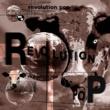 the Jetzejohnson REVOLUTION POP