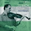 ルカ・ラニエリ J.S.バッハ:無伴奏チェロ組曲全曲(ヴィオラ版)