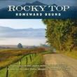 ジム・ヘンドリクス Rocky Top: Homeward Bound