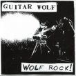 GUITAR WOLF ACE OF SPADE