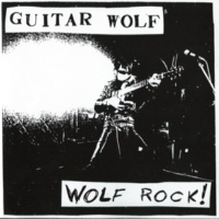 GUITAR WOLF SHOOTING STAR NOISE