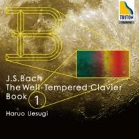 上杉春雄 平均律クラヴィーア曲集 第 1巻 第15番, ト長調 BWV 860: Prelude XV