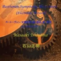 石山正明 交響曲第5番 ハ短調, Op. 67 「運命」: I. Allegro con brio (エレクトロニック)