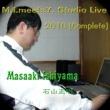 石山正明 M.I. Meets Y. Studio Live 2010