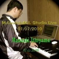 石山正明 I Was A School Teacher (Live 01/07/2010)