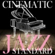 Tenderly Jazz Piano シェイプ・オブ・マイ・ハート (『レオン』より)