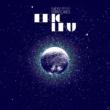 Eric Lau/Sarina Leah Right Side (feat. Sarina Leah)