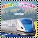 simako 北陸新幹線で→まっとっちゃ富山♪