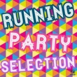 VARIOUS ARTISTS RUNNING PARTY SELECTION