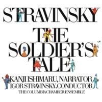 石丸幹二(語り) イーゴル・ストラヴィンスキー指揮 コロンビア室内アンサンブル 兵士の物語 - 小さなコンサート