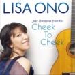 小野リサ Cheek To Cheek -Jazz Standards from RIO-