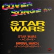 CRA COVER SONGS Vol.53 STAR WARS