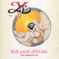 Falcom Sound Team jdk 紅の翼 (Original Ver.)