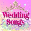V.A. Wedding Songs