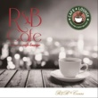 Cafe lounge Let Me Love You (Until You Learn To Love Yourself) (R&B cafe ver.)