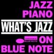 ザ・スリー・サウンズ What's Jazz~ブルーノートのピアノ