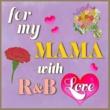 Tweet フォー・マイ・ママ〜母の日にR&Bと愛をこめて