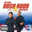 クリスティーナ・ミリアン Rush Hour 2 [Original Motion Picture Soundtrack]