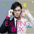加藤和樹 EXCITING BOX