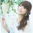 井口裕香 Hey World