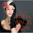 青木カレン KAREN'S SWINGIN' PARTY!