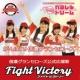 パラレルドリーム Fight Victory