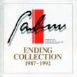 Falcom Sound Team jdk ファルコム エンディングコレクション1987~1992