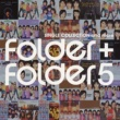 Folder NOW AND FOREVER