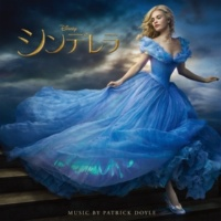 Lily James A Dream Is a Wish Your Heart Makes (Instrumental Version)