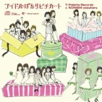 バニラビーンズ スウィート・ソウル・レヴュー ~return of the TOKYO MFSB's ; an instrumental
