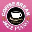 エディ・ヒギンズ コーヒー・ブレイク・ジャズ・ピアノ~プレミアムブレンド