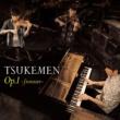 TSUKEMEN Op.1~FRONTIER~
