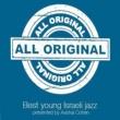 Various Artists All Original