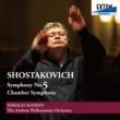 ニコライ・アレクセーエフ/アーネム・フィルハーモニー管弦楽団 ショスタコーヴィチ:交響曲 第 5番、室内交響曲