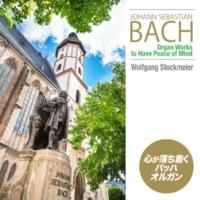 Wolfgang Stockmeier トリオ ハ短調 BWV 585(原曲:ファッシュのトリオ・ソナタ ハ短調)