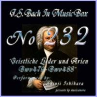 石原眞治 わがイエス、いかばかりの魂の痛み BWV 487 (オルゴール)