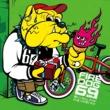 FIRE DOG 69 MEGA HITS J-POP PUNK-COVERS BEST