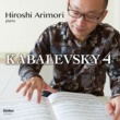 有森博 カバレフスキー 4