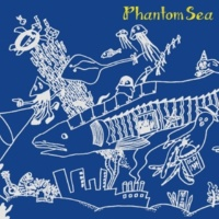 関口萌 Interpicture of Phantom Sea