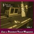 FEI ジャズ・スタンダード ボーカルマガジンVOL.1 〈ガイド入りカラオケ〉
